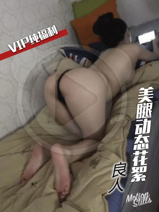 [Toutiaogirls头条女神]2018-01-12 美腿动态花絮 良人[11V/11M]